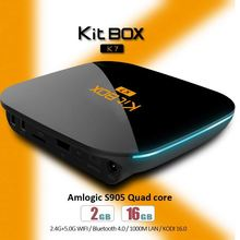 Apk Download Android Tv Box, Internet Japan Tv Box, Android Stb