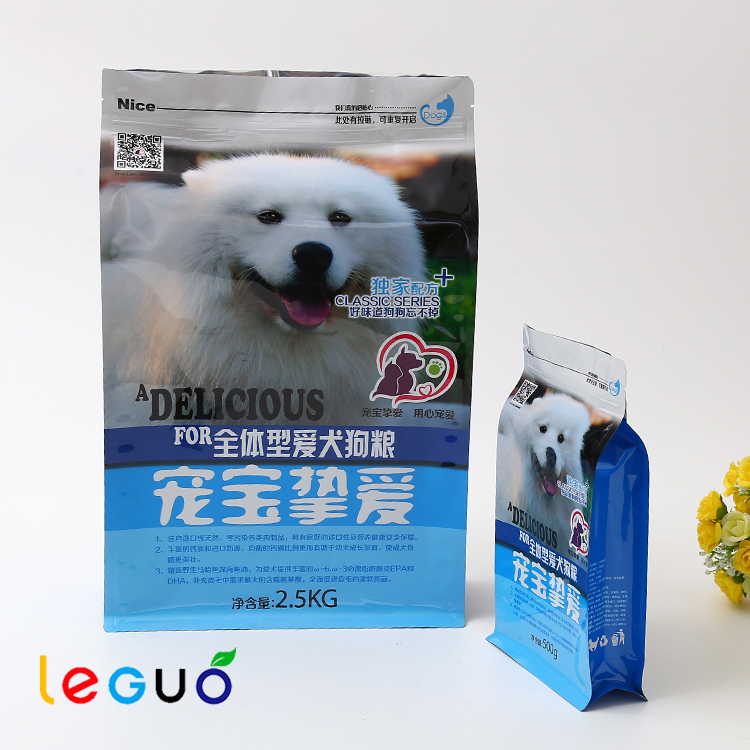 2016 food grade dog cat animal treat packaging block square flat bottom zipper stand up pouch plastic pet food bag