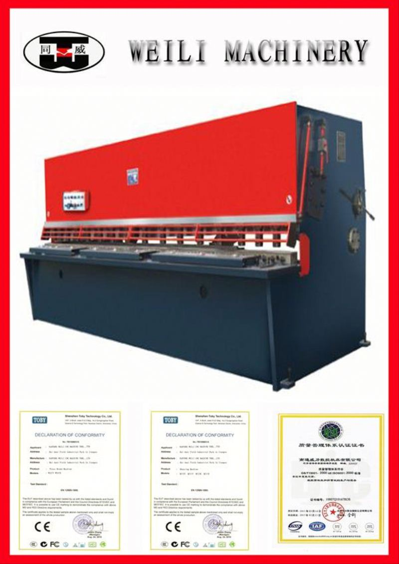 2014 Top Quality Guillotine Design Advanced metal/stainless/alloy/steel board guillotine shearing machine