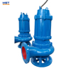 Submersible water pumps for wells price China