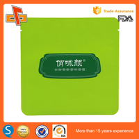 Guangdong Manufacture aluminum foil plastic 3-side seal bag for cosmetics ZBWL-LTSD003