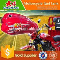 2015 perfect design durable pickling iron-steel 3 wheel motorcycle gas tank