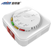 AEC2368a smart home combustible gas CH4 methane gas leak detector
