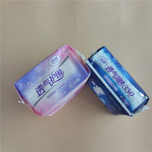 waterproof and super absorbemt sanitary pads