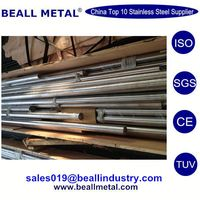 inconel stainless steel solid round tmt bars price from china