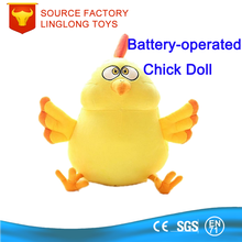 Customized Sitting 20CM 8'' Yellow Voice Recording Cock Dolls