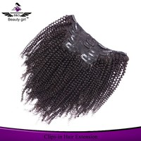 8 inch to 30 inch 100% unprocessed kinky curly clip in hair extensions