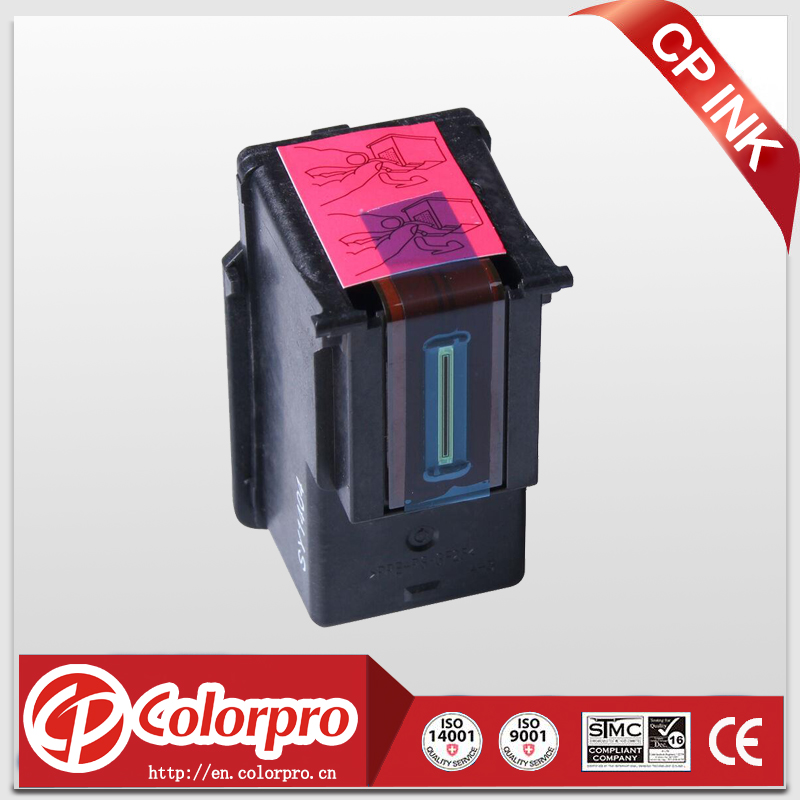 how to change ink canon mp270