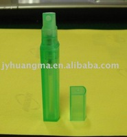 1 ml perfume atomizer
