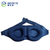 Super Silky Super-Soft 3D memory foam Eye Sleep Mask With Free Ear Plugs and Carry Case