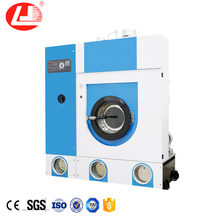 Professional automatic perc dry cleaning machine for laundry shop