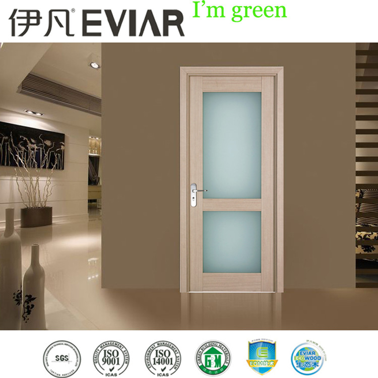 New brand 2017 model of living room door design