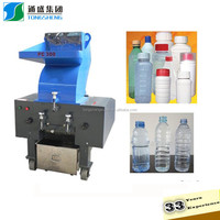 CE certificate film/plastic bag/pet bottle crusher