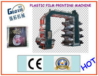 Eight colors high speed plastic film printing machine