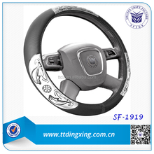 Car Steering Wheel Cover For Greatwall