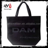 foldable shopping bag, recycled nonwoven bags, new design nonwoven bag