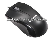 big and cheap Big Wired Optical Game Mouse For Gaming Player