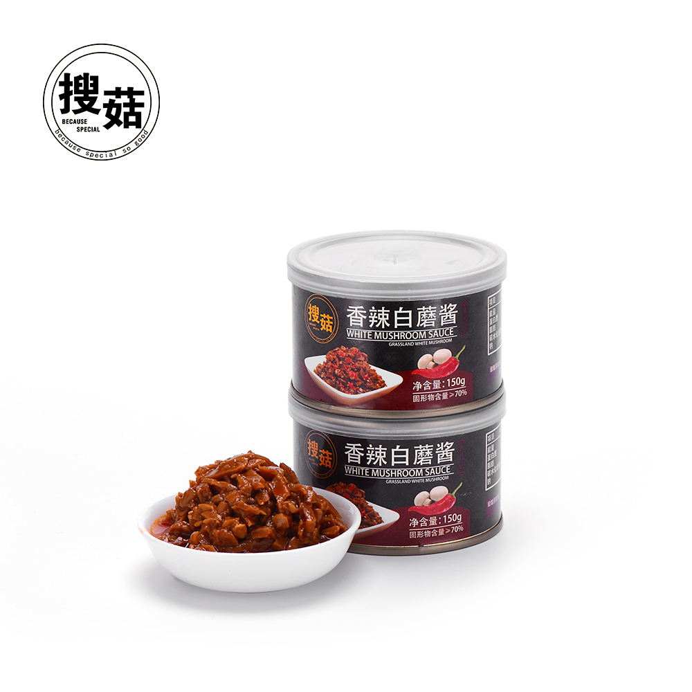 SOGOOD 150g noodle condiment spicy sauce