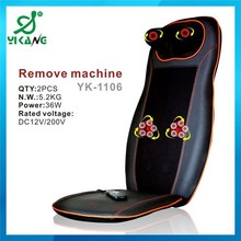Portable car & chair kneading vibration heated back vibration massager seat cushion