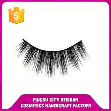 Beishan false eyelash extension kit mink
