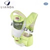 hooded baby carrier,hand-held baby carriers,front and back baby carrier