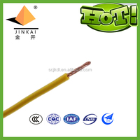 2.5mm Soft PVC insulated copper wire bvr wire 2.5mm