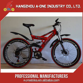 "24"""" China prices with mountain bike parts qualified"