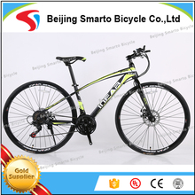"high performance new arrival 20"" mini road bike with full suspension"