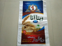 professional custom printed woven 30kg rice bag with ce certificate
