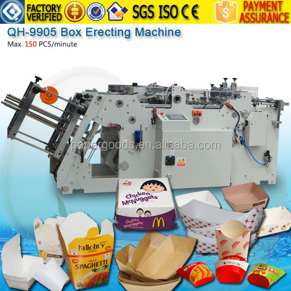 Cake Printing Machine Suppliers