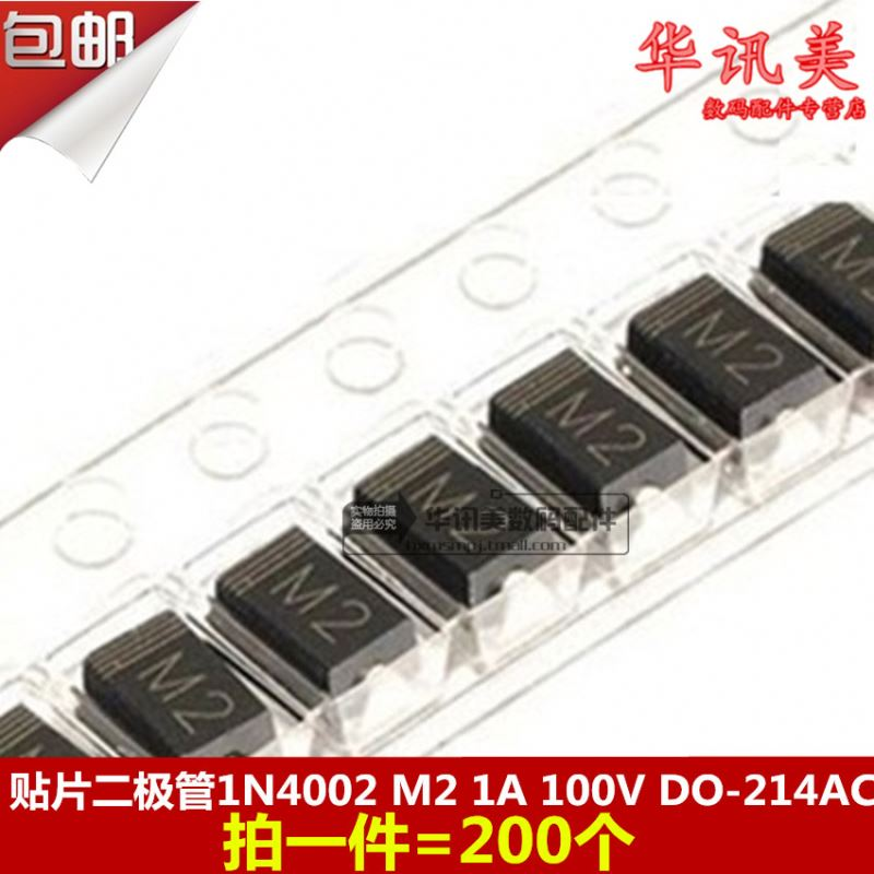 1N4002 IN4002 M2 SMD Diode 1A / 100V DO-214AC 200 pieces N3--HXMS3 IC Electronic Component