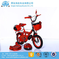 "2012 latest 16"" yellow aluminum kids bicycle with ISO9001"