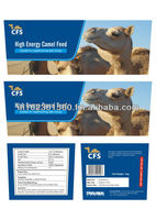 High Energy Camel Feed (100% Natural Vegetarian & Organic Feed)
