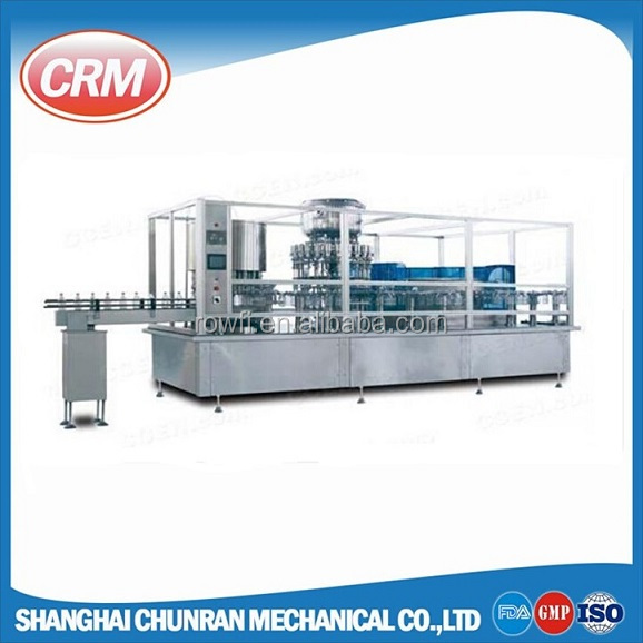 BFS pharmaceutical plastic bottle filling machine for IV and saline solution equipment production line