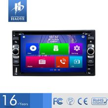 China Manufacturer Small Order Accept Vision Car Dvd Player