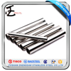 China Alibaba 50mm Stainless Steel Tube