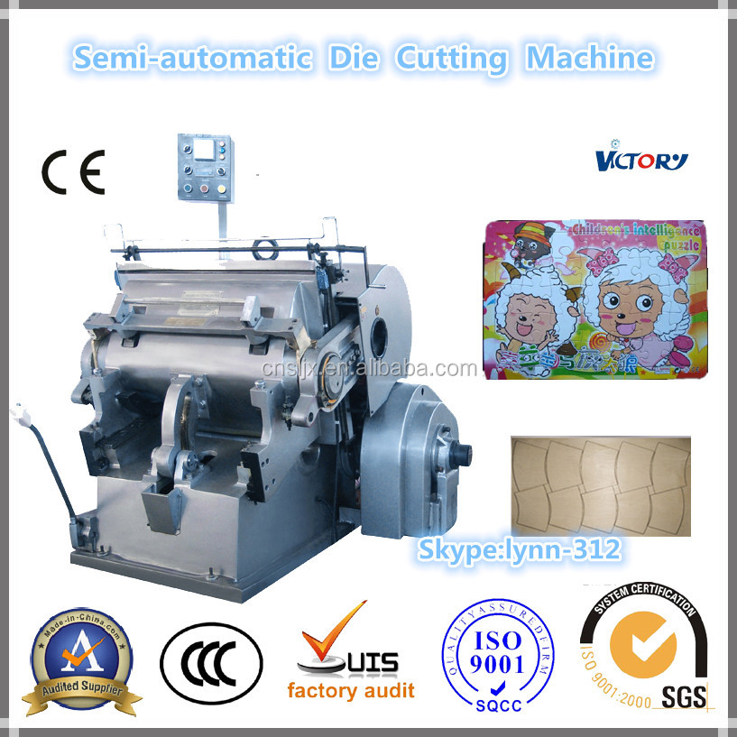 2014 Hot Sale CE Standard Die Creasing and Cutting Machine,paper die cutting machine,automatic paper die cutting machine