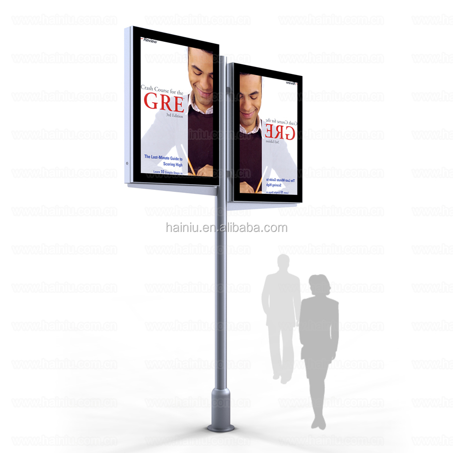 mupi display double sided advertising scroller