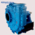 Horizontal single-stage single-suction sand high flow centrifugal bomba de tornillo