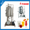 /product-detail/full-automatic-degasser-for-juice-manufactured-in-wuxi-kaae-2000976250.html