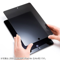 Anti spy ,Anti peek, anti peeping, switchable privacy 9H Tempered glass screen protector for IPAD Mini
