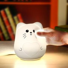 Usb charge touch sensor led silicone night light for kids children