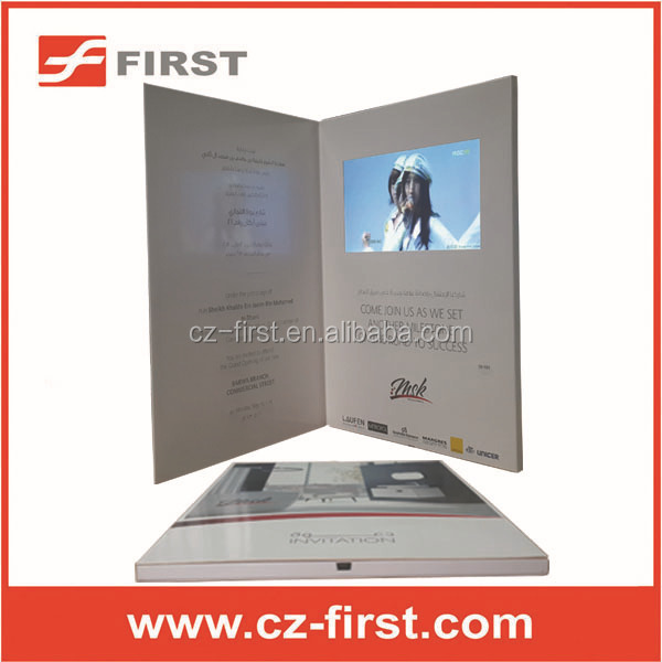 7 Inch LCD TFT High quality video display card with touch screen