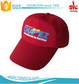 Trade Assurance Suppiler cheap promotional cap with printing or embroidery