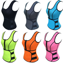 Latex Rubber Slimming Vest Body Shaper Fitness Shapers for Lady Fitness Clothing