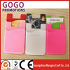 Top quality silicone 3m sticker universal smart phone wallet,Most Popular Logo Printed Smart Wallet Mobile Card Holder
