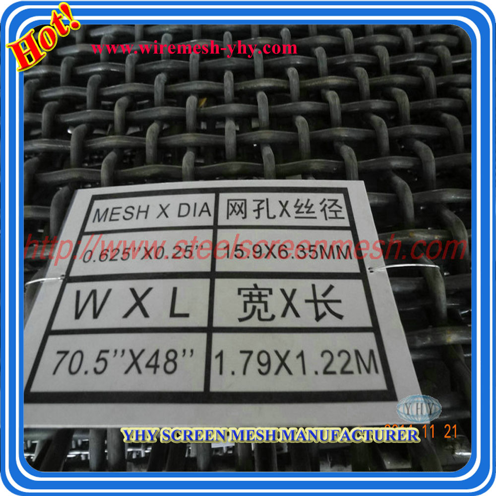 High tensile steel woven diamond shaped corrugated mesh vibrating screen for limestone