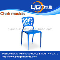 New designed plastic chair injection moulding machine