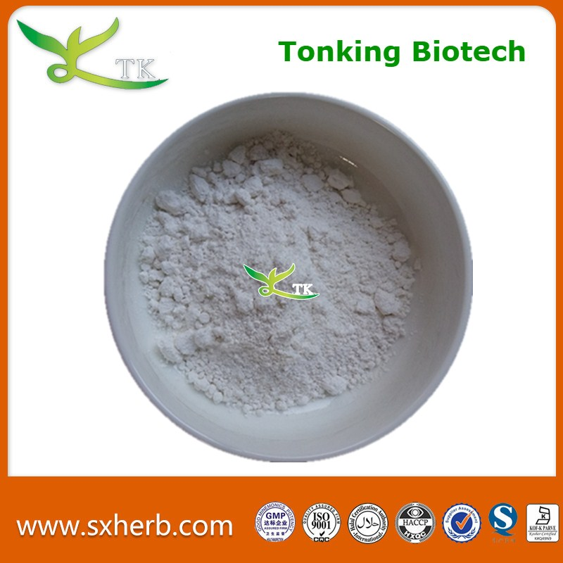Manufactuer supply ferulic acid powder