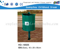 (HD-18505)Metal dust bin